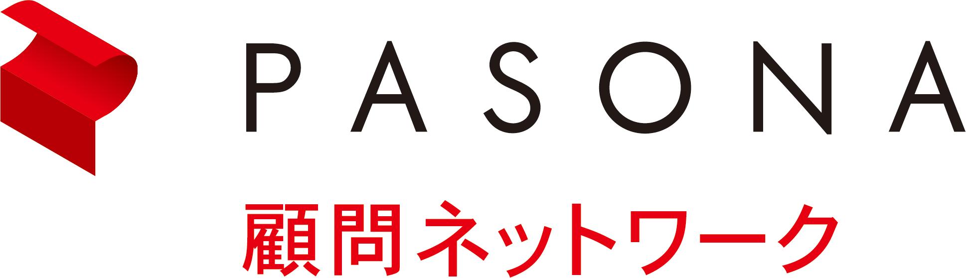 パソナ顧問ネットワーク