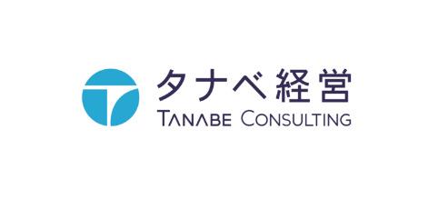 タナベ経営